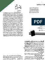 jialaay-jasoos-karwan-e-dahshat-part-iii-==-== mazhar kaleem -- imran series ==-==