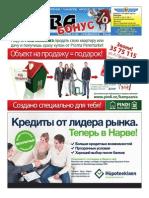 NarvaBonus19.pdf