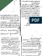 last-upset-part-i-part-ii-==-== mazhar kaleem -- imran series ==-==