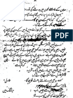 zero-over-zero-part-i-part-ii-==-== mazhar kaleem -- imran series ==-==