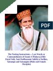 The Parting Instructions -- Last Words or Commandments of Soami Ji Maharaj (Shiv Dayal Seth, Sant Radhasoami Sahib)
