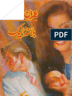 blind-atack-part-i- ==-== mazhar kaleem -- imran series ==-==
