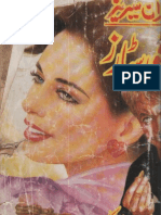 four-stars-part-i-part-ii- ==-== mazhar kaleem -- imran series ==-==