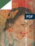 grass-dam ==-== mazhar kaleem -- imran series ==-==
