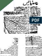hali-cart- ==-== mazhar kaleem -- imran series ==-==