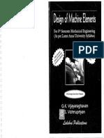 DME Vijayaraghan Part 1.pdf