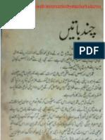 jiyalay-jasoos-part-ii-karwan-e-dahshat-part-iv- ==-== mazhar kaleem -- imran series ==-==