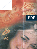 large-view-project-part-i-part-ii-by ==-== mazhar kaleem -- imran series ==-==