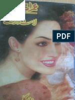 last-warning  ==-== mazhar kaleem -- imran series ==-==