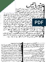 -red-flag  ==-== mazhar kaleem -- imran series ==-==