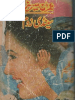 sandey-zoom ==-== mazhar kaleem -- imran series ==-==
