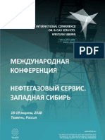 International Conference Oil and Gas Services. Western Siberia