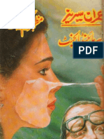 super-mind-agent-part-i ==-== mazhar kaleem -- imran series ==-==
