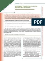 Gazovaya Hromatografiya i Mass Spektrometriya v Diagnostike Anaerobov