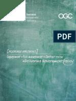 Procurement   Programmes & Projects