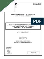 G EQ P4.doc