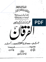 Alfurqan Rabwah Jan 1954