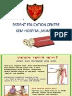 Hypertension Ppt