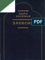 (rus)Carl Kerenyi Eleusis