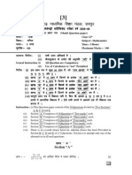 Chhattisgarh Board Class 12 Mathematics Sample Paper 3.pdf