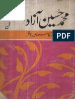 Muhammad Hussain Azad-Agha Salman Baqar-Sang e Meel Lahore-1981