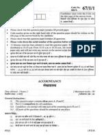 CBSE Class 12th Accountancy Sample Paper 1