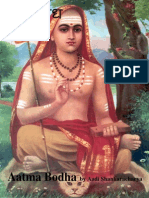 Aatma-Bodha-Knowledge-of-self.pdf