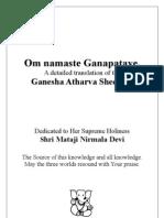 Om Namaste Ganapataye.