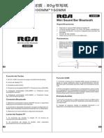 S-800BT User Manual