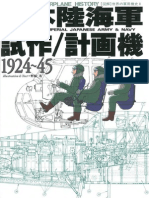 X-Planes of Imperial Japanese Army & Navy