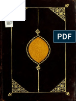 boulifa-si-a-1897-une-premiere-annee-de-langue-kabyle-dialecte-zouaoua-alger-ed-a-jourdan.pdf