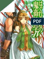 Hagure Yuusha No Aesthetica 4