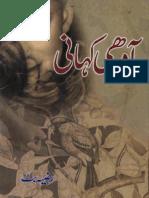 Aadhi Kahani by Razia Butt bookspk.net