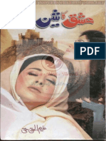 Ishq Ka Sheen by Aleem Ul Haq Haqi Part 5 bookspk.net