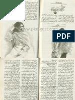 Pehli Si Muhabbat by Rukhsana Nigar Adnan bookspk.net