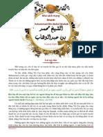 Imam Muhammad Bin Abdul Wahab.pdf
