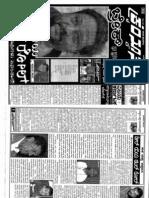 Rb Crime News