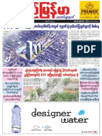 Pyimyanmar Journal No 972.pdf