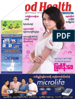 Good Health Journal No 538.pdf