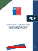 De CHILE Alumbrado Publico Final 2014