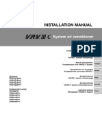 RTSYQ-PY1 Installation Manual.pdf