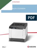 Kyocera FS C5150DN