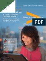 Accenture Cpg Retail China Consumer Market