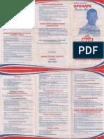 Plan de Gobierno 2012 - 2015