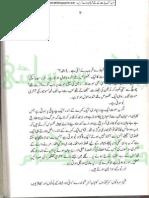 Qurbat-e-marg Main Muhabbat (Iqbalkalmati.blogspot.com)