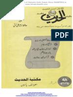Alhadith 6