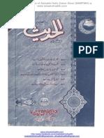 Alhadith 14