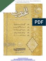 Alhadith 16