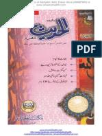 Alhadith 20