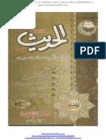 Alhadith 29